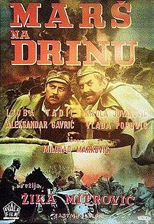 1964 film by Žika Mitrović