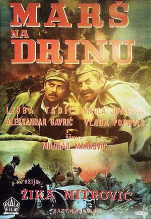 March on the Drina (film) - Theatrical release poster