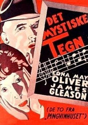 Murder on the Blackboard - Danish theatrical poster