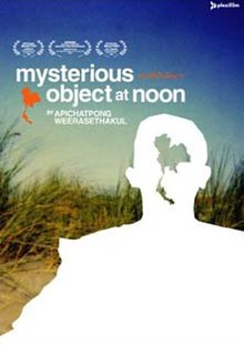 Mysterious Object DVD cover.jpg