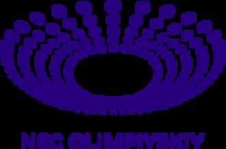 Olimpiyskiy National Sports Complex - Image: NSC OLYMPIYSKY LOGO