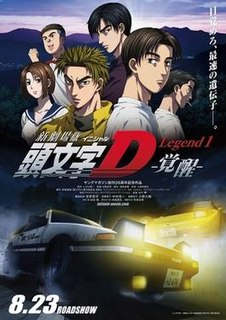 <i>New Initial D the Movie</i> 2014-16 anime film series