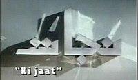 Nijaat PTV Drama.jpg