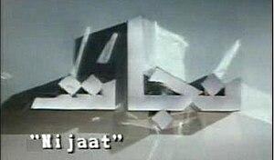 Nijaat - The opening title screen for Nijaat