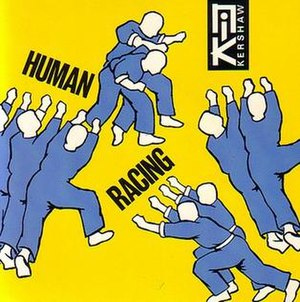 Human Racing (song) - Image: Nikkershawhumanracin gsingle