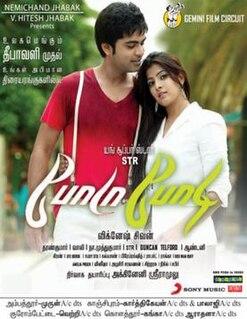 <i>Podaa Podi</i> 2012 film directed by Vignesh Shivan