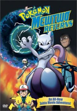 download lucario and the mystery of mew in hindi