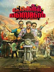 Download Pokkiri Simon (2021) Hindi Dubbed Full Movie 480p | 720p