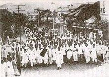 Bengali Language Movement (Barak Valley) - The complete