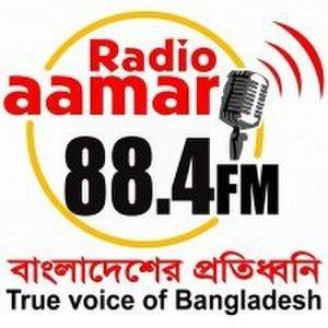 Radio Aamar - Image: Radio amar logo