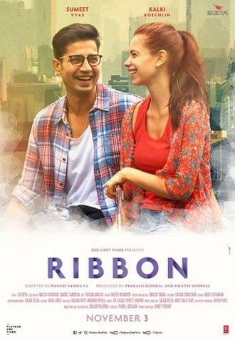 Ribbon (film) - Image: Ribbon Poster