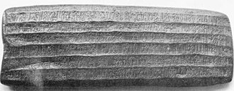 Rongorongo - The Small Santiago Tablet (tablet G) clearly shows the fluting along which the glyphs were carved.