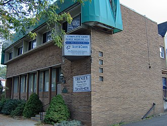 """WISR - WISR's longtime home at 357 North Main Street in Butler, from 1954 through 2003, preceding its current home at Pullman Commerce Center. Note the """"W"""" that remains of the call letters in the four vertical blocks facing the camera."""
