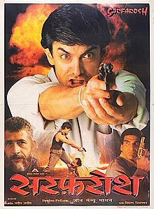 Sarfarosh (1999) Hindi BDRip 720p 1.5GB AC3 5.1 ESub MKV