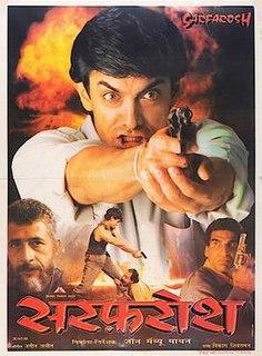 <i>Sarfarosh</i> 1999 film directed by John Matthew Matthan