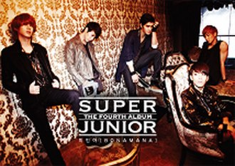 Bonamana (song) - Image: Super Junior Bonamana