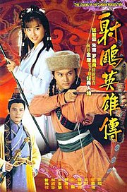 the legend of the condor heroes 1994 tv series wikipedia