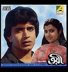 Bengali movie best friend mp3 song