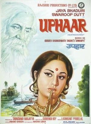 Uphaar - Original poster