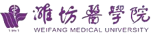 Weifang Medical University logo.png