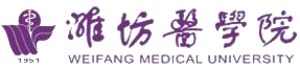 Weifang Medical University - Image: Weifang Medical University logo