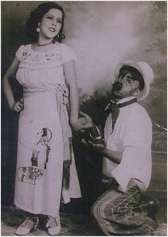 Carpa García - Aida García Castro and brother, Manolo García