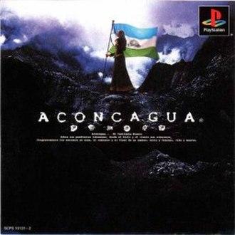 Aconcagua (video game) - Japanese box art