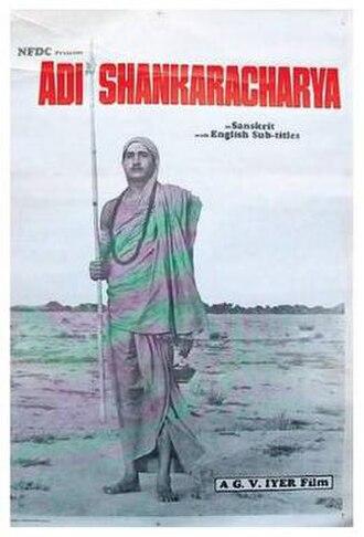 Adi Shankaracharya (film) - Poster