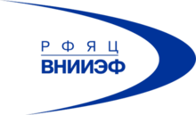 All-Russian Scientific Research Institute of Experimental Physics logo.png