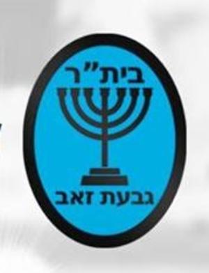 Beitar Giv'at Ze'ev F.C. - Image: Beitar givat zeev logo