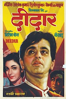 <i>Deedar</i> (1951 film) 1951 film by Nitin Bose