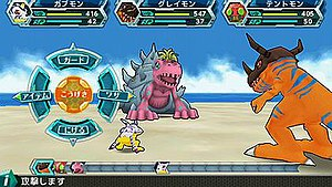 "Digimon Adventure (video game) - A battle in Digimon Adventure based on the TV series episode ""The Birth of Greymon""."