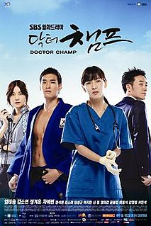<i>Dr. Champ</i> 2010 South Korean television series