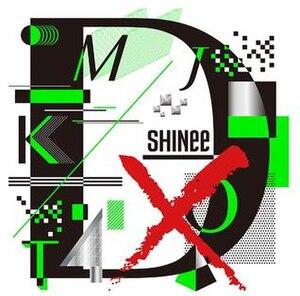 D×D×D - Image: Dx Dx D album cover