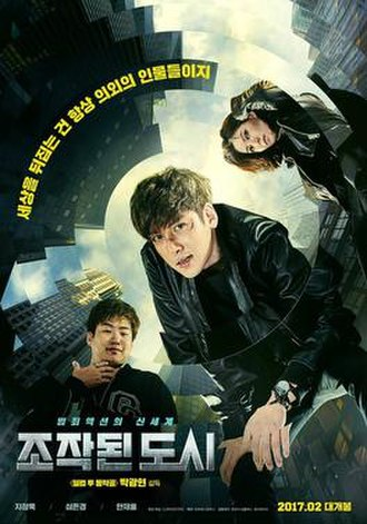 Fabricated City - Promotional Poster