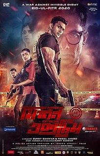 <i>Mission Extreme</i> upcoming Bangladeshi action film