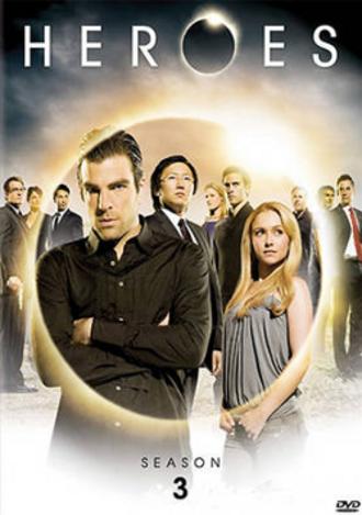 Heroes (season 3) - DVD cover