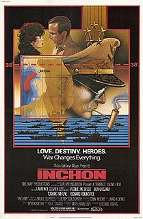 1981 film by Terence Young