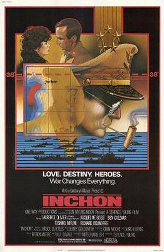 Inchon (film) - Theatrical release poster