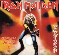 Maiden Japan cover