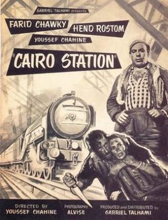 Cairo Station - Film poster