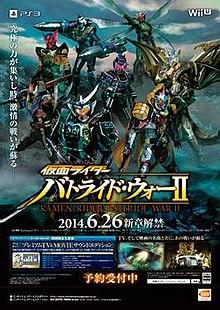 Kamen Rider: Battride War - Wikipedia