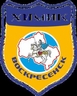 Khimik Voskresensk (2005) Russian ice hockey team