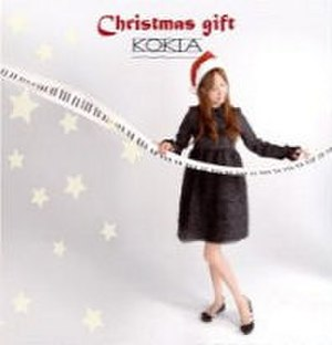 Christmas Gift (album) - Image: Kokia Christ Gi France