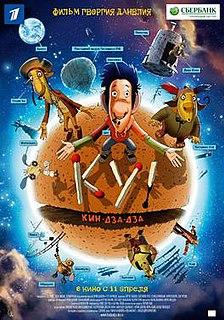 <i>Ku! Kin-dza-dza</i> 2013 Russian animated film directed by Georgiy Daneliya and Tatyana Ilyina