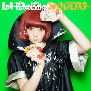Fashion Monster - Image: Kyary Fashion Monster Cover
