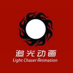 Light Chaser Animation Studios - Image: Light Chaser Animation Logo