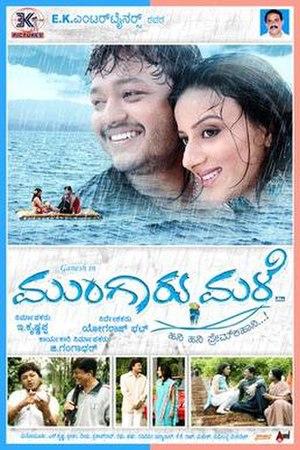 Mungaru Male - Theatrical film poster