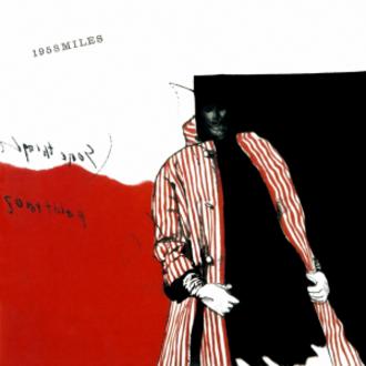 1958 Miles - Image: Miles Davis 1958 Miles