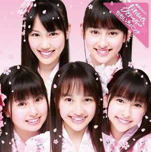 Momoiro Punch - Image: Momoiro Clover Momoiro Punch (Regular Edition, CYCL 35020) cover